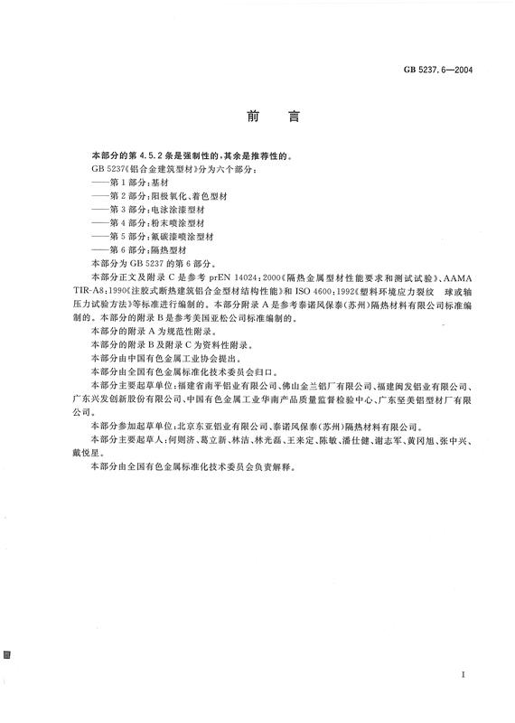 GB5237_2.jpg