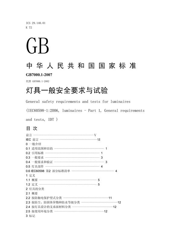 GB7000_1.jpg