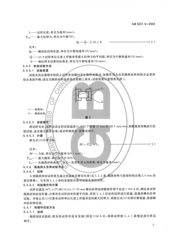 GB5237_12.jpg