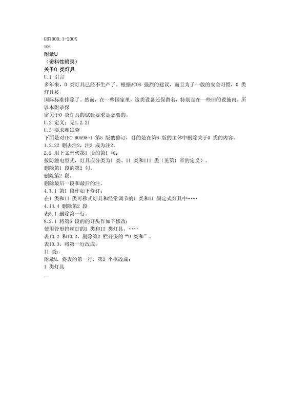 GB7000_2.jpg